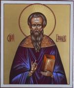 Рукописная икона Ермолай Никомидийский