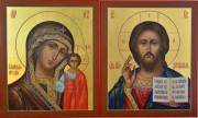 Рукописная венчальная пара Казанская икона и Спаситель