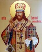 Рукописная икона Дмитрий (Дмитрий) Ростовский