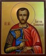 Рукописная икона Виктор Халкидонский