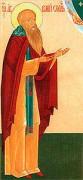 Рукописная икона Авраамий Смоленский