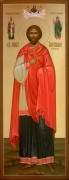 Рукописная мерная икона Александр Египетский