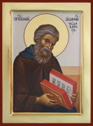 Рукописная икона Агафон Печерский