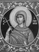 Рукописная икона Агафоника Пергамская