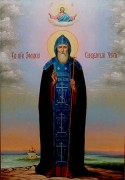 Рукописная икона Афанасий Сяндемский