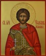 Рукописная икона Филипп Апамейский мученик