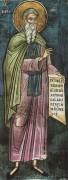 Рукописная икона Варлаам Индийский