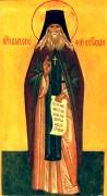 Рукописная икона Варсонофий Оптинский