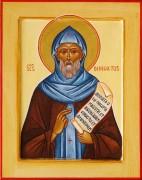 Рукописная икона Венедикт Нурсийский