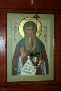 Рукописная икона Георгий Хозевит