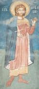 Рукописная икона Гервасий
