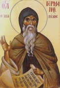 Рукописная икона Герман Марулис