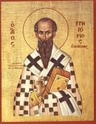 Рукописная икона Григорий Нисский