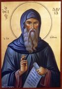 Рукописная икона Давид Эвбейский