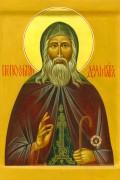 Рукописная икона Далмат Исетский
