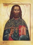 Рукописная икона Евгений Елховский