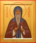 Рукописная икона Елисей Лавришевский