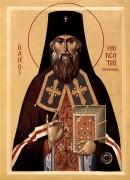 Рукописная икона Иннокентий Херсонский