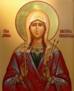 Рукописная икона Виктория Кордубская