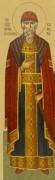 Рукописная икона Иоанн Калита