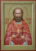 Рукописная икона Иоанн Восторогов