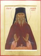 Рукописная икона Корнилий Крыпецкий
