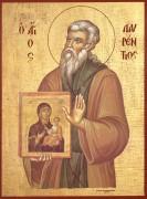 Рукописная икона Лаврентий Саламинский