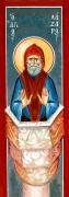 Рукописная икона Лазарь Галисийский