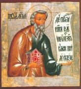 Рукописная икона Левий Праотец
