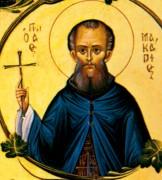 Рукописная икона Макарий Солунский