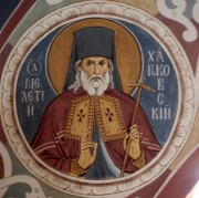Рукописная икона Мелетий Харьковский