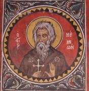 Рукописная икона Мемнон Чудотворец Египетский