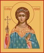 Рукописная икона Надежда Римская