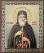 Рукописная икона Нестор Печерский Некнижный