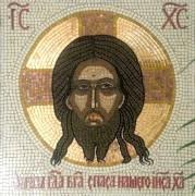 Икона из мозаики Спас Нерукотворный 2