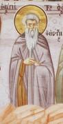 Рукописная икона Петр Египетский