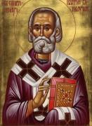 Рукописная икона Платон Банялукский