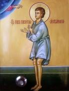 Рукописная икона Прокопий Устьянский