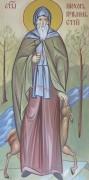 Рукописная икона Прохор Пшинский