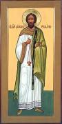 Рукописная икона Роман Кесарийский