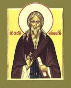 Рукописная икона Сергий Обнорский Нуромский