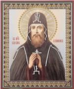 Рукописная икона Силуан Печерский