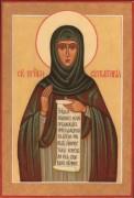 Рукописная икона Синклитикия