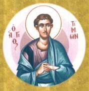 Рукописная икона Тимон Апостол от 70-ти