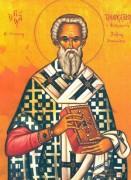 Рукописная икона Трифиллий