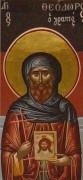 Рукописная икона Феодор Начертанный