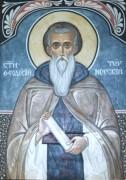 Рукописная икона Феодосий Тырновский