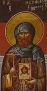 Рукописная икона Феофан Никейский