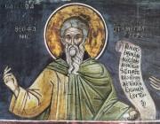 Рукописная икона Феофан Сигрианский