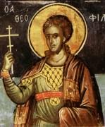 Рукописная икона Феофил Севастийский